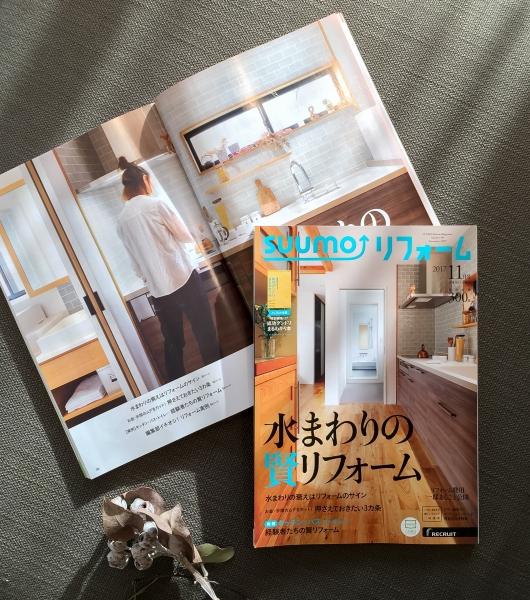 SUUMOリフォームに住工房の施工事例が掲載されました。