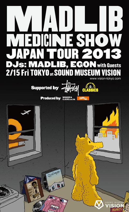 MADLIB MEDICINE SHOW JAPAN TOUR 2013