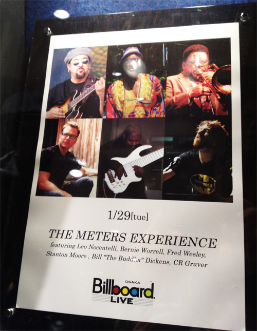 THE METERS EXPERIENCEの来日公演画像