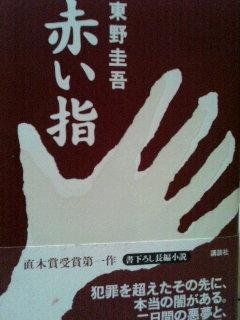 20060819_136187.JPG