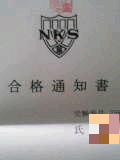20061021_178829.JPG