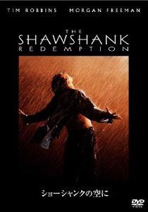 Shawshankredemption.jpg
