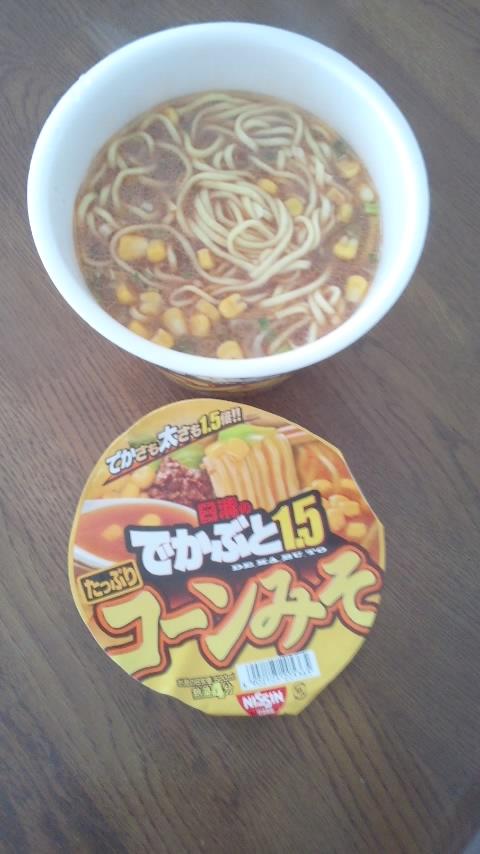 コーン味噌