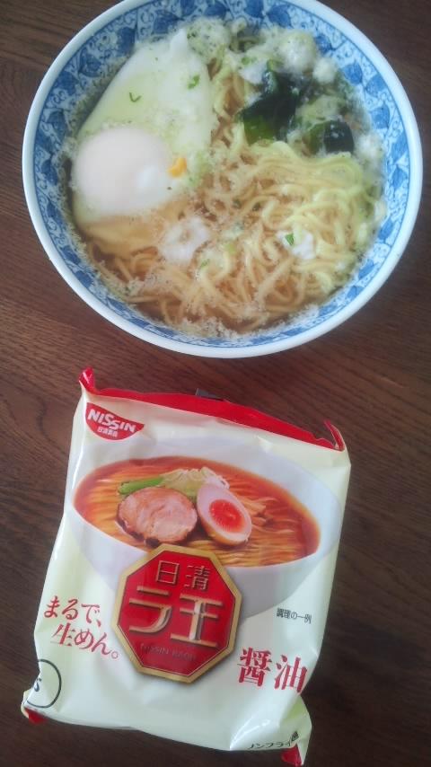 日清ラ王の袋麺