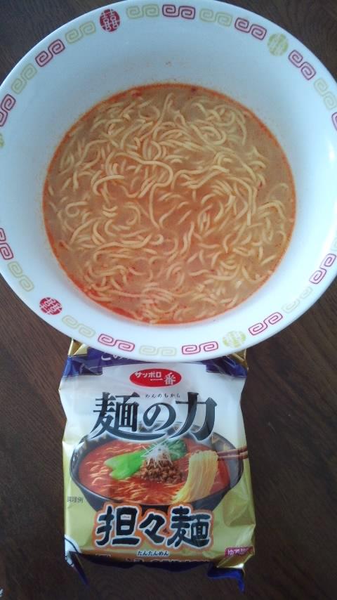 坦々麺オリジナル