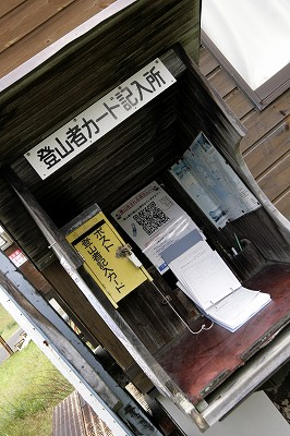 20120915002.jpg