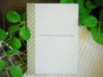 Cubic@Styleさんの石けんリピート