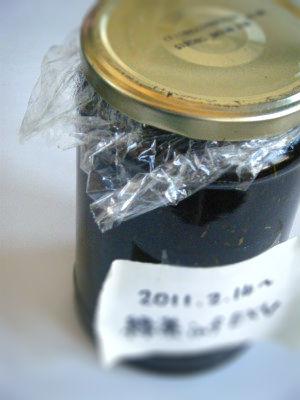 #04 緑茶キャスティール石けん仕込み