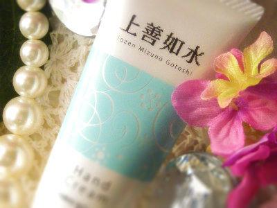 日本酒コスメ 『上善如水ハンドクリーム』