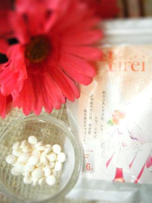 KIREI美容事務局のオーガニック美容&ダイエットサプリ