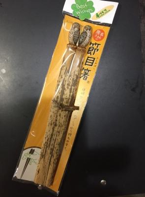 隼パッケージ