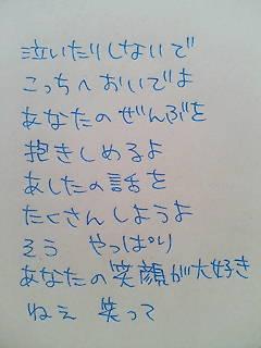 20060129_110475.jpg