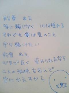 20060129_110477.jpg