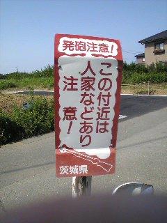 Image0351.jpg