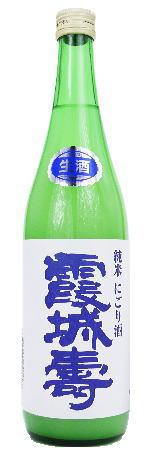 霞城寿 虎屋のにごり純米 活性生酒