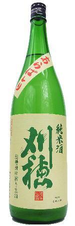 刈穂(かりほ) 純米 新酒あらばしり 生