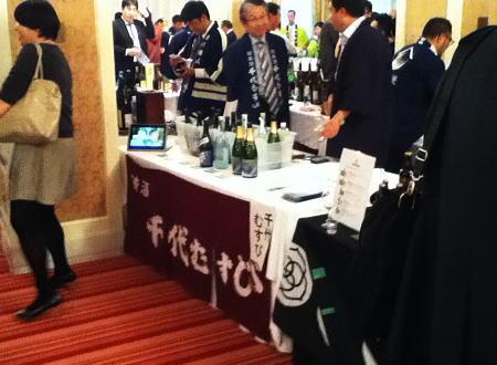 2017日本の酒メッセ