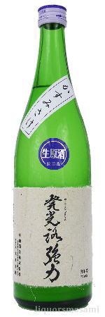 発光路強力 純米吟醸 かすみさけ生原酒