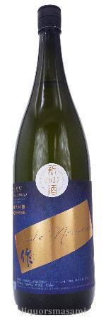 作(ざく) 純米大吟醸 新酒
