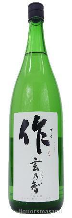 作(ざく)玄乃智 純米酒