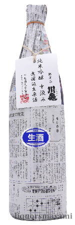 川亀 限定純米吟醸 しずく媛 中汲み無濾過生原酒