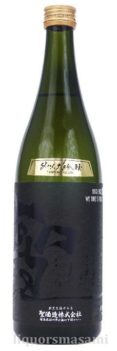 聖(ひじり)渡舟40 純米大吟醸