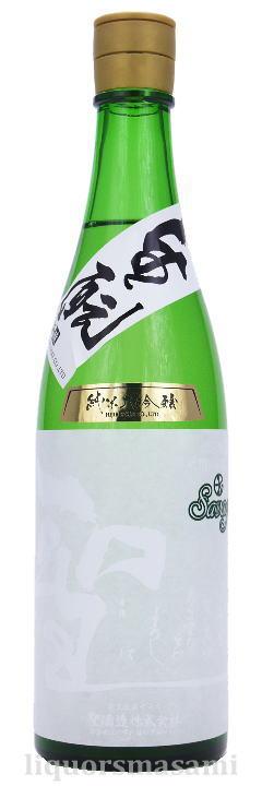 聖(ひじり)SAVAGE 生もと純米大吟醸 720ml