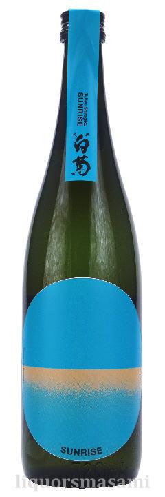 大典白菊 サンライズ・ブルー 純米吟醸 直汲み生酒