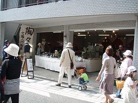 有田陶器市店舗