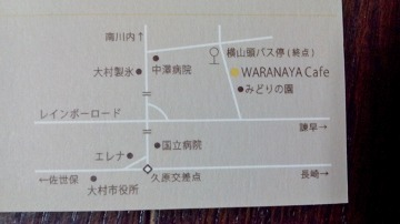 家具づくり SODA FACTORY と 六音窯 in waranaya cafe