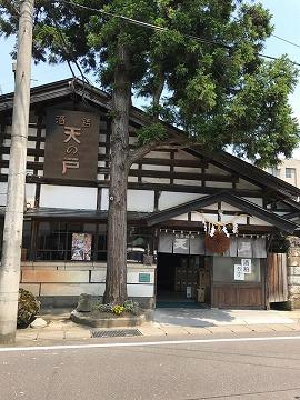 秋田県横手市の浅舞酒造
