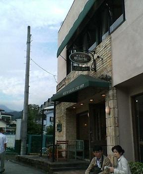 明治の館カフェ