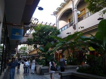 アラモアナ・ショッピングセンター