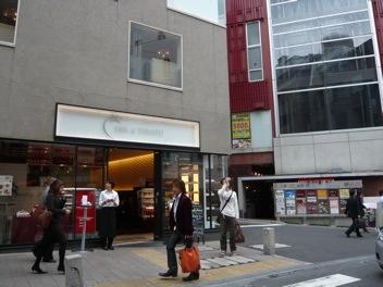 円通寺坂2