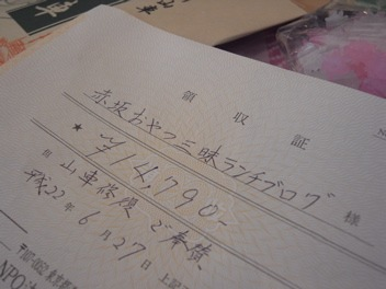 最後のロール - 17.jpg
