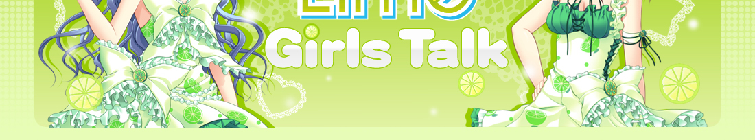 Lime Girls Talk