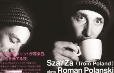 20.08.14-SzaZa-mini.jpg