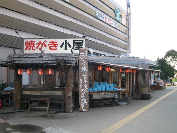焼がき小屋(全景)