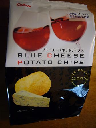 ブルーチーズチップ