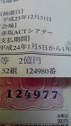 2012012616180000.jpg