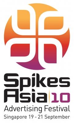 スパイスアジア