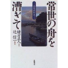 tokoyo