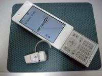 P905itv &Bluetoothヘッドセット
