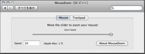 Magic Mouse 速度アップツール
