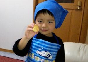 息子のクッキー