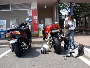 FORZA & VTR1000F