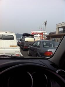 久里浜港から乗船