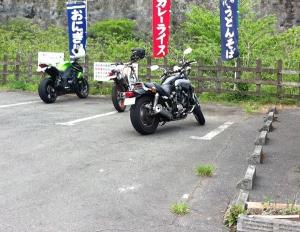 正丸駅にて