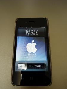 iPhone4オン