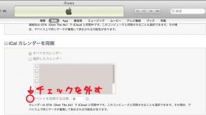 iTunes����